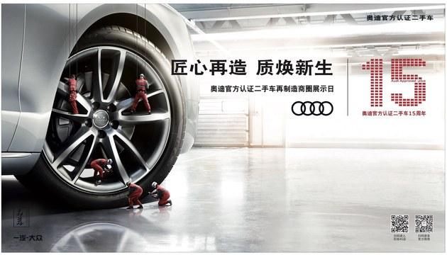 http://www.carsdodo.com/qichewenhua/277753.html