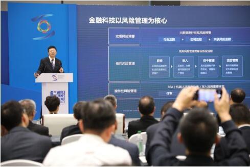 金融科技聚焦风险还是效率? 度小满CEO朱光在乌镇呼吁回归本质