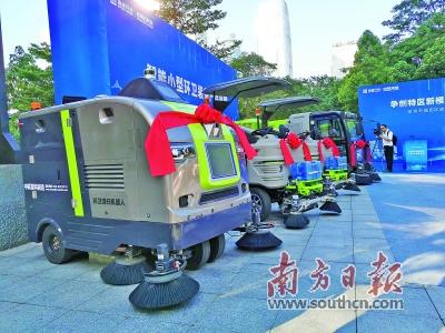 深圳环卫行业中的TrplMray 01新闻开始进入