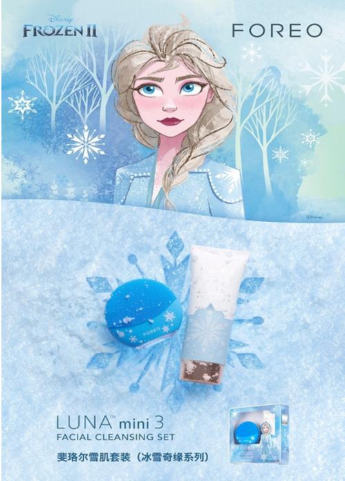 Disney(迪士尼) x FOREO(斐珞尔) LUNA mini 3冰雪奇缘限量款礼盒——用净澈魔法绽现冰雪美肌