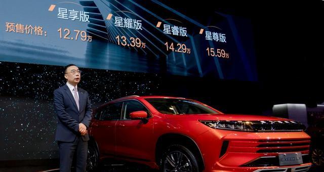 星途LX全球首发,又搬出了1.6TGDI发动机,紧凑级SUV添猛将