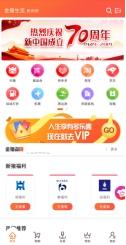 全新UI+四大服务,金猪APP正式版将上线iOS安卓版各大应用商店