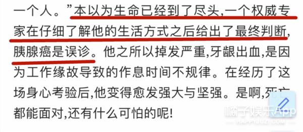 花5000万办场婚礼可能是他花销最少的一次序顺序序了…杀人回想韩版影戏