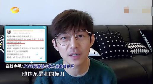 何炅在线辟谣:何洛洛不是我儿子,江珊和江疏影曾被误传是母女