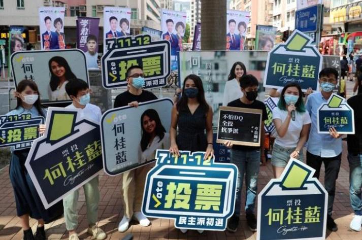 """【天下生意】_香港国安法实施后反对派现状:边内讧边谋划""""体制内夺权"""""""