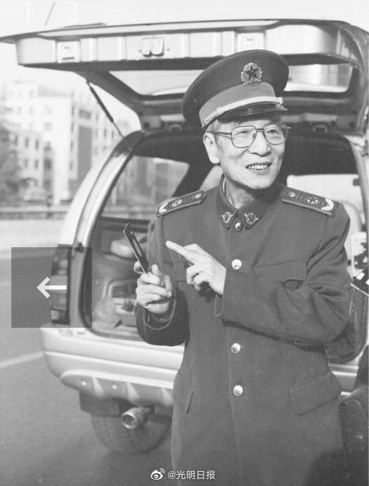 【山亭公社网】_中国北斗导航系统专家许其凤院士逝世 享年84岁