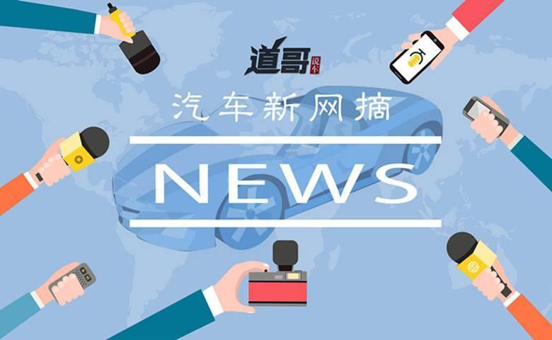 """戈恩已""""逃离""""日本、宝能16.3亿接盘长安PSA50%股权"""