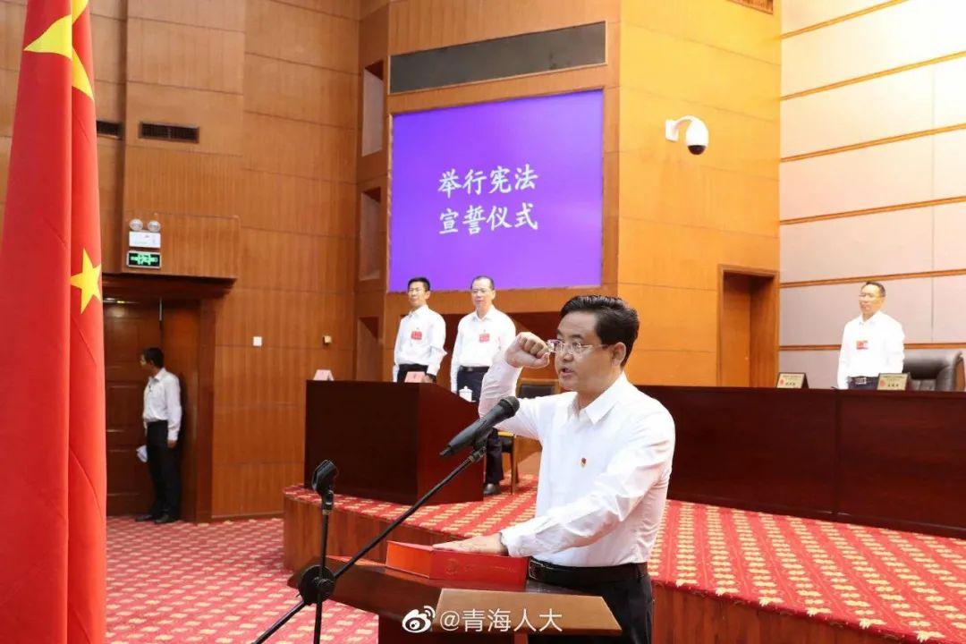 【网站死链查询】_担任木里矿区整治小组副组长一个月,青海省副省长主动投案