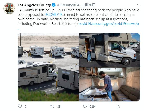 洛杉矶豪华版方舱医院亮相!有房有车,像是在度假