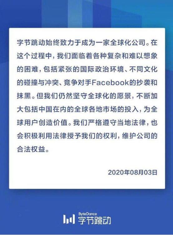 【什么叫权重】_为什么说美国禁止TikTok与谷歌退出中国完全不同?