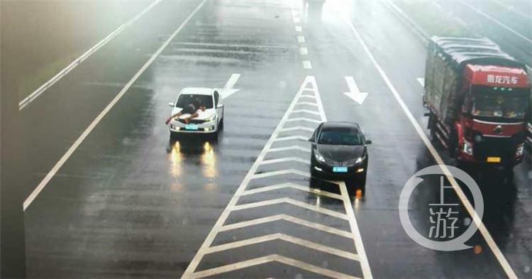 【如何申请微粒贷】_疑因债务纠纷,轿车顶着一男子在高速路上狂飙30公里