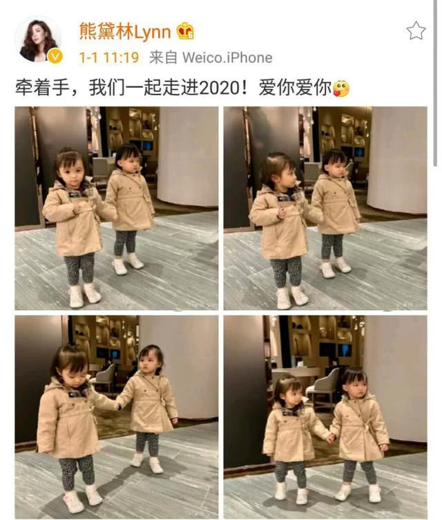 熊黛林 越来越漂亮!熊黛林新年首晒双胞胎女儿萌照