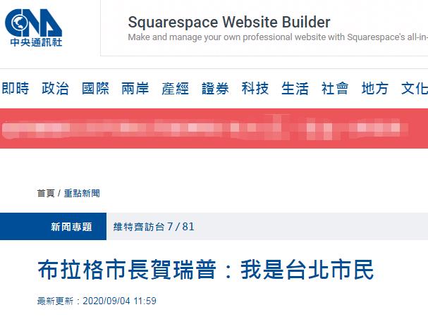 """【谷歌英文搜索】_布拉格市长跟风称""""我是台北市民"""" 被讽:来享用加瘦肉精的美猪"""