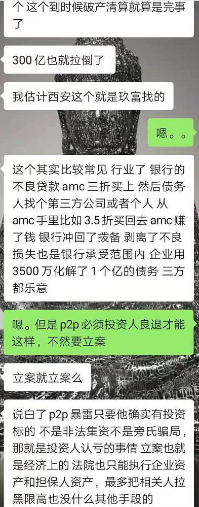微信小帐户批发供应网络:如何设置微信小帐户