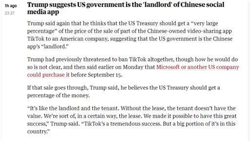 【疯狂教务管理系统登录】_为明抢找借口?特朗普:我们是房东,让TikTok成功成为可能