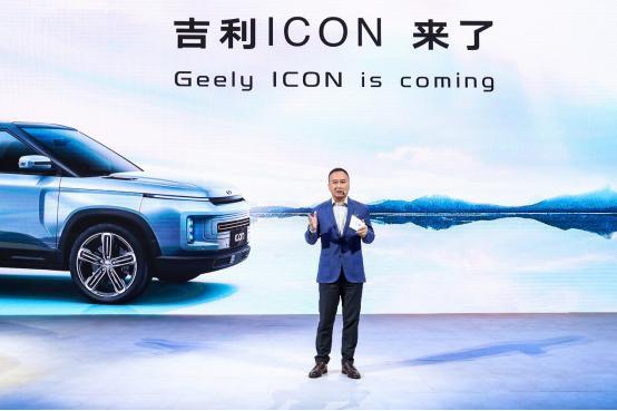 科技感滿滿 吉利icon將于2月14日上市