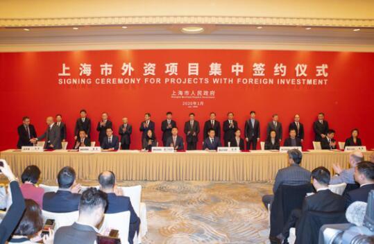 上海市长应勇出席外资项目集中签约仪式,徐汇区代表摩天轮参与签约图片