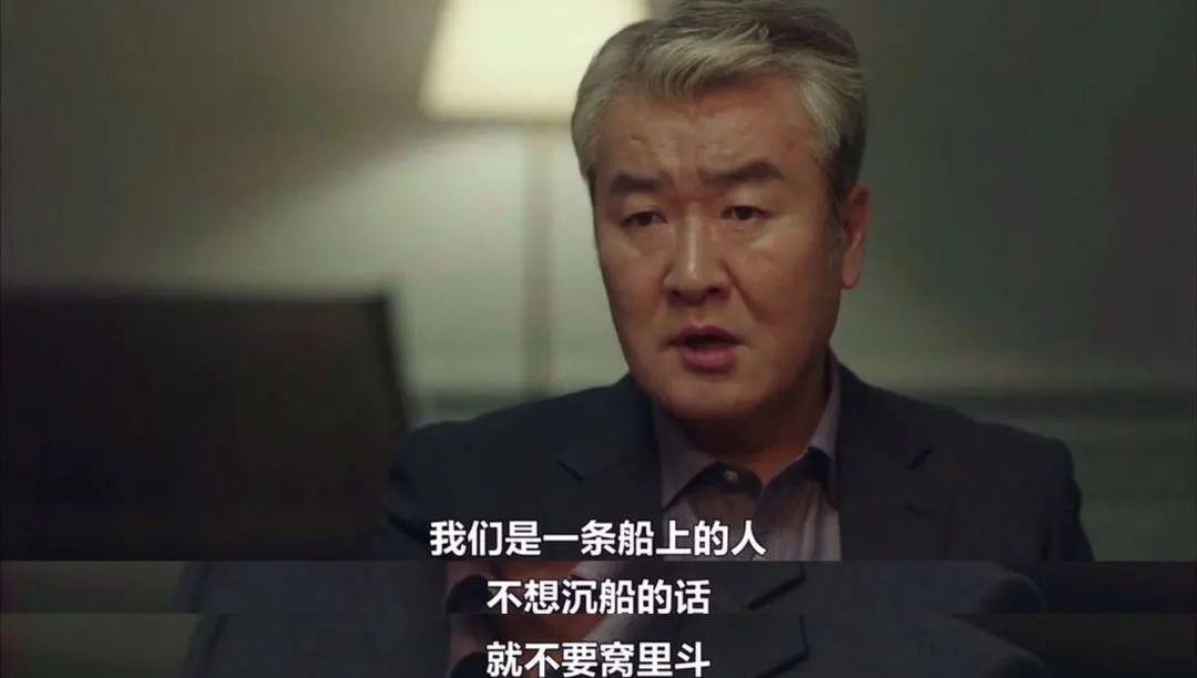 李准基演技