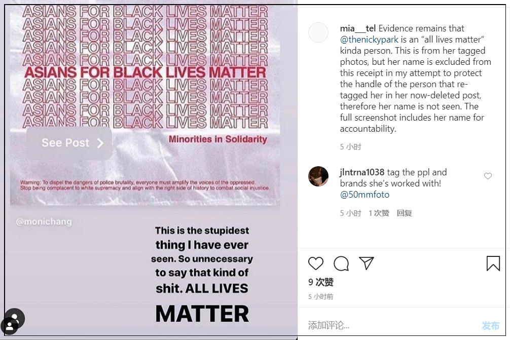 【岳阳网站优化】_亚裔声援黑人最愚蠢?美国韩裔模特做了件胆大包天的事