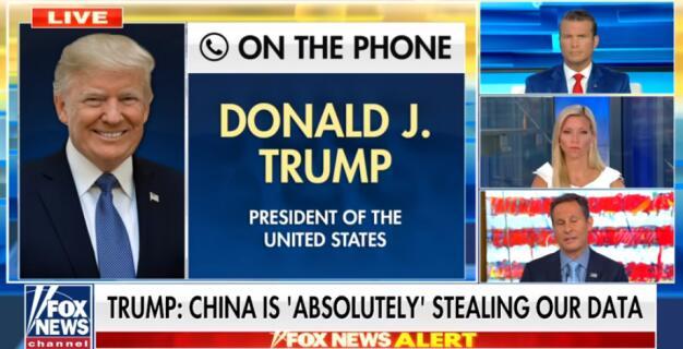 当地时间8月5日,特朗普接受《福克斯与朋友们》采访 图源:福克斯新闻网