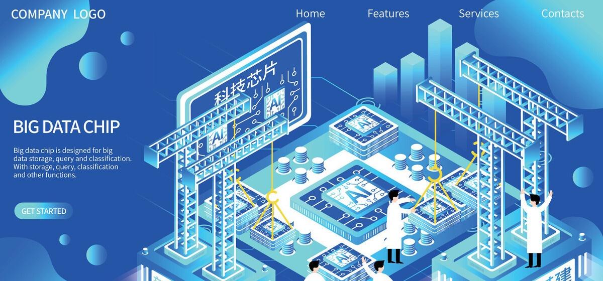 中国人工智能医疗产业发展的现状及国际经验借鉴