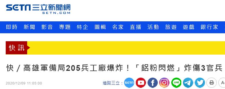 朱明国老婆_花右京女佣队ova_济宁亚洲中文字幕第30页