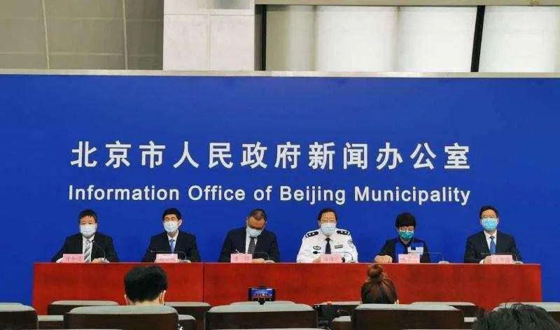 北京一病例曾与确诊者共用卫生间