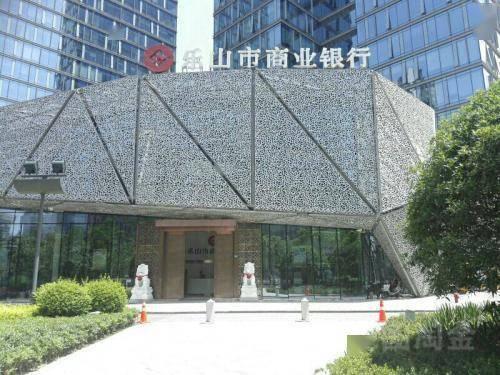 乐山市商业银行一企一策主动春茶企业,打造新的业务支撑点