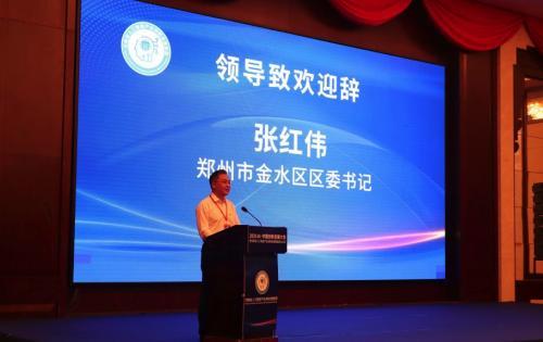 河南省人工智能产业创新发展联盟成立仪式盛大举行