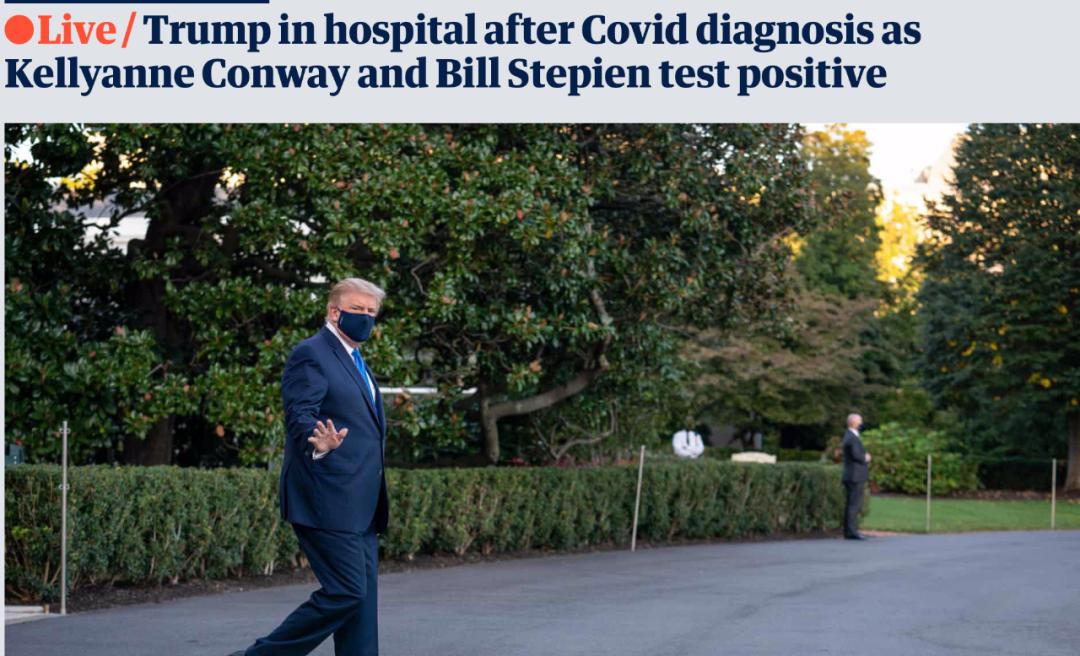 【网络营销策划】_特朗普感染住院后多人相继确诊,白宫会成疫情中心吗?