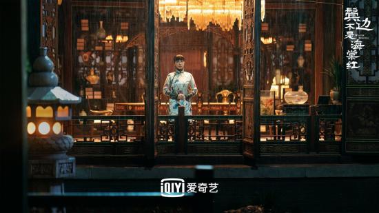 《鬓边不是海棠红》开播 汤晶媚携手黄晓明演绎民国梨园传奇