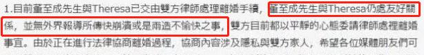 台湾名嘴年过50人财两空?离婚被分割大半家产,哀求妻子留点钱