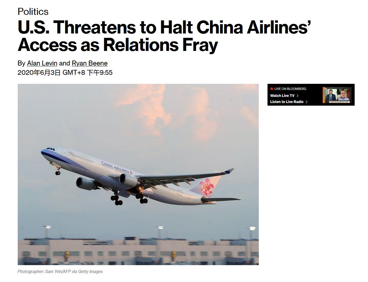【天猫积分怎么用】_突然禁止中国航班往返美国 特朗普为何拿这茬来威胁?