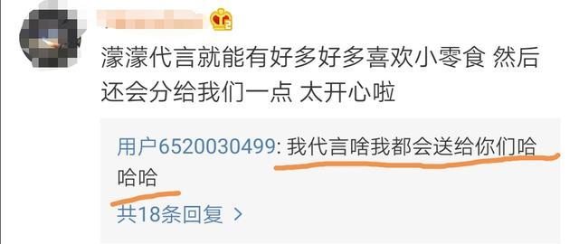 """周扬青婉拒""""学开车""""节目邀请,节目方在线求安慰"""
