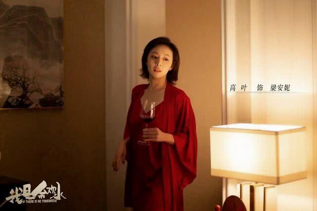 迷人又可爱的反派角色!她靠性感的外形和演技,刷出暴风存在感!