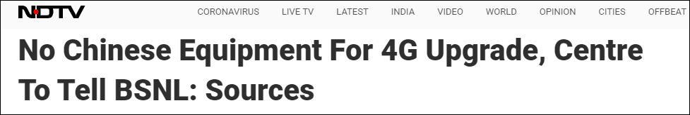 【俩族网】_这时候,印度对中企电信设备下手了