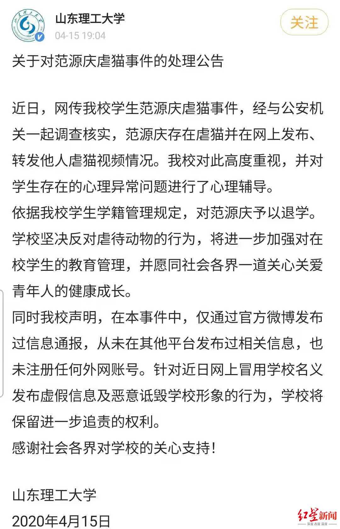 逸晨卡盟_顶级日韩精品培训_无锡恒隆