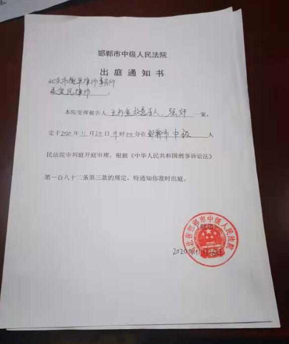 批准文号查询_邵占维_淮南赛雷猴