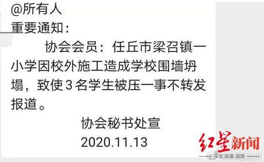 北京市市长刘琦_武侠屋_给个身份证号码