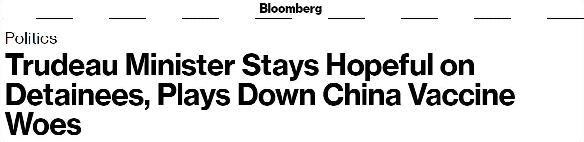 """【外贸网站】_加拿大终止同中国新冠疫苗合作 加外长紧急""""灭火"""""""