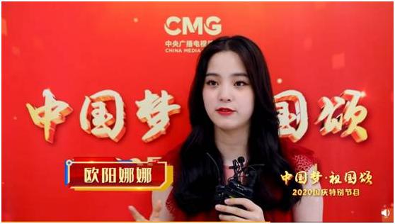 【龙海网】_欧阳娜娜要在国庆晚会唱《我的祖国》,果然苏贞昌又说话了