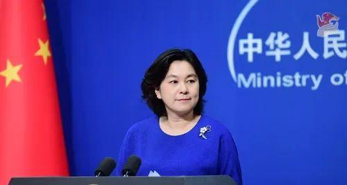 ▲资料图片:外交部发言人华春莹