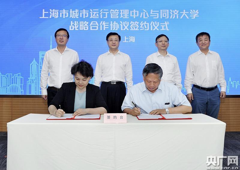 """上海""""一网统管""""发布七项人工智能研究成果赋能城市治理"""