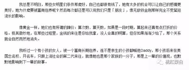 """出书揭露上流社会秘辛,连生三胎的""""台湾第一名媛""""可真牛啊"""