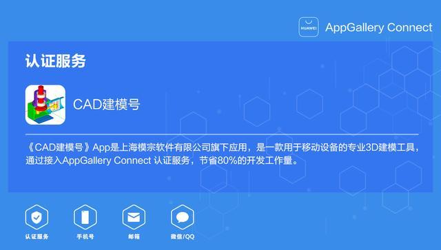 ���� �� AppGallery Connect �_��67헷��������מ��_�l�߽�Q����Щ�y�}��
