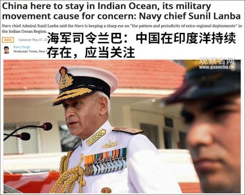 【怎么删除word中的空白页】_陆上挑衅受挫后 印度决定升级海上力量对抗中国