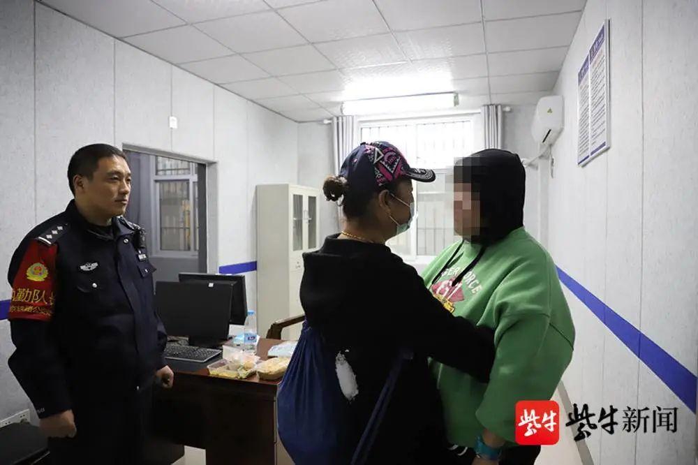 淑女出墙记_搜狗站长平台_晋中阳光农廉网