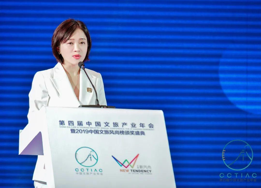 新旅界CEO李阳:文旅产业的发展周期和两大机遇