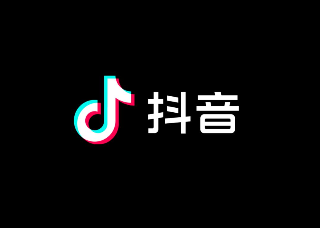 抖音app教学视频_抖音刷粉丝软件破解版免费_下载最新抖音app免费下载安装