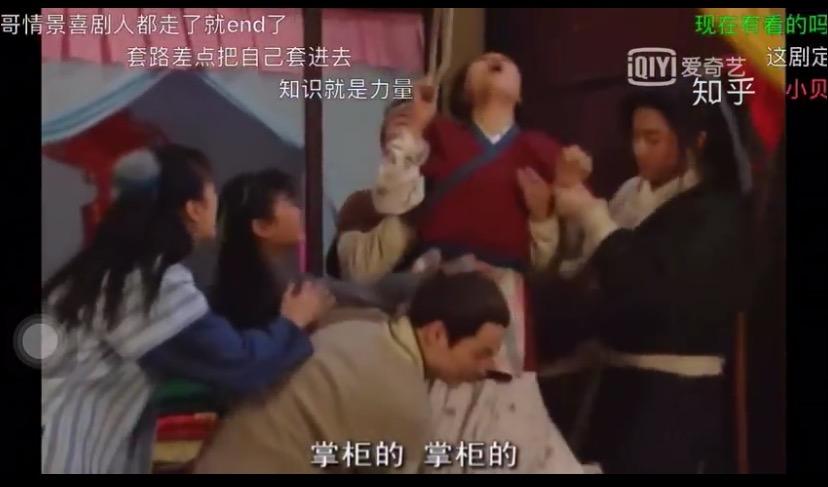 """又一个翻车!""""吕秀才""""竟然对女星多次做这种事?"""